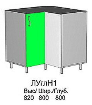 Модуль Лугл Н1 (без столешницы) кухни Лайм