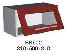 Модуль БВ 602 витрина кухни Бордо