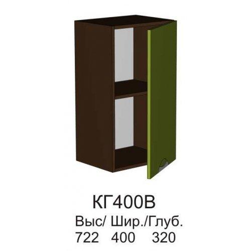 Шкаф верхний КГ 400 В кухни Конго