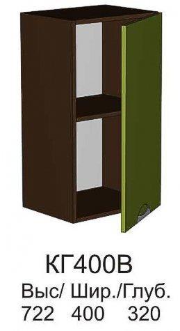 Шкаф верхний КГ 401 В кухни Конго