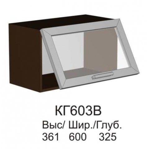 Витрина верхняя КГ 603 В кухни Конго