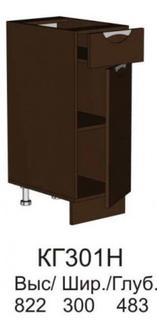 Шкаф нижний КГ 301 Н (без столешницы (лев./прав.)) кухни Конго