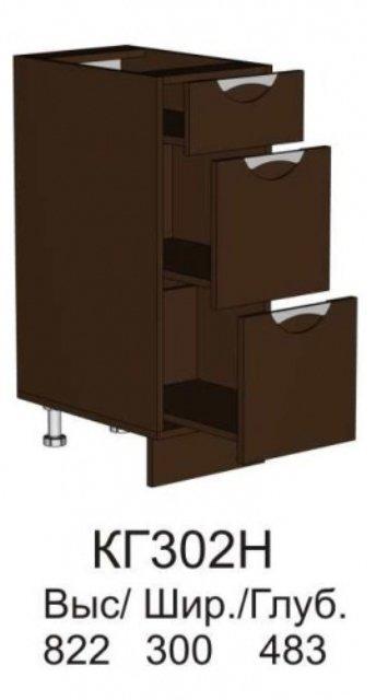 Шкаф нижний КГ 302 Н (без столешницы) кухни Конго