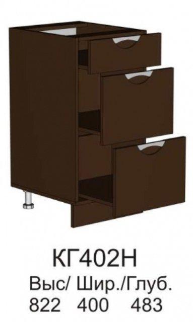 Шкаф нижний КГ 402 Н (без столешницы) кухни Конго