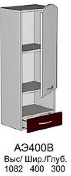 Модуль АЭ 300 В (правый / левый) кухни Аэлита