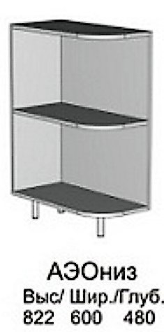Модуль АЭ О низ (без столешницы) кухни Аэлита