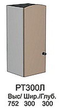 Модуль РТ 300 В (л/п) кухни Ретро