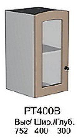 Модуль РТ 400 В кухни Ретро