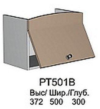 Модуль РТ 501 В кухни Ретро