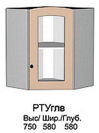 Модуль РТ Угл В кухни Ретро