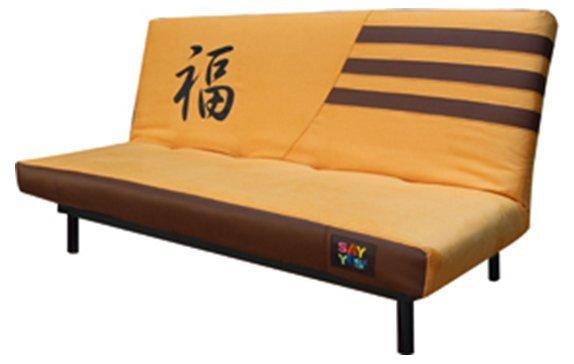Ортопедический диван-кровать Sofyno Say Yes Смайл