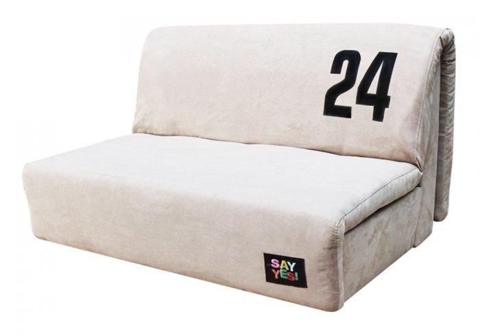 Ортопедический диван-кровать Sofyno Say Yes Хэппи 150см