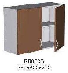 Модуль ВЛ 800 В кухни Влада