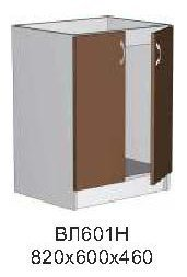 Модуль ВЛ 601 Н (без столешницы) кухни Влада