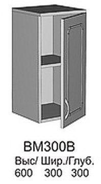 Модуль ВМ 300 В кухни Валентинка