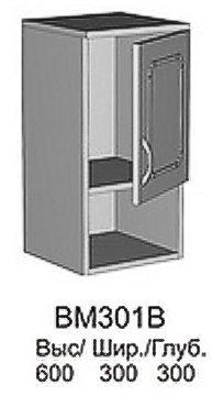 Модуль ВМ 301 В кухни Валентинка