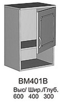 Модуль ВМ 401 В кухни Валентинка