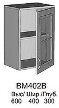 Модуль ВМ 402 В кухни Валентинка