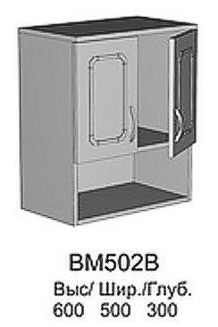 Модуль ВМ 502 В кухни Валентинка