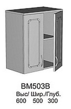 Модуль ВМ 503 В кухни Валентинка