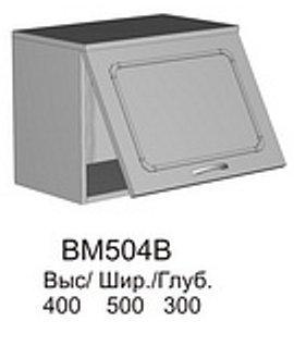 Модуль ВМ 504 В кухни Валентинка