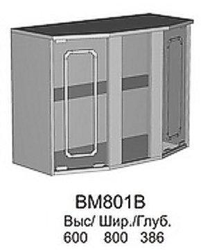 Модуль ВМ 801 В кухни Валентинка
