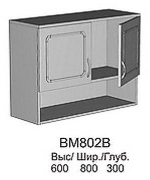 Модуль ВМ 802 В кухни Валентинка
