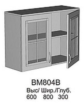 Модуль ВМ 804 В кухни Валентинка