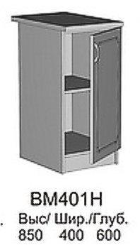 Модуль ВМ 401 Н кухни Валентинка