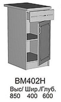 Модуль ВМ 402 Н кухни Валентинка