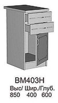 Модуль ВМ 403 Н кухни Валентинка