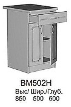 Модуль ВМ 502 Н кухни Валентинка