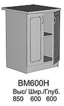 Модуль ВМ 600 Н кухни Валентинка