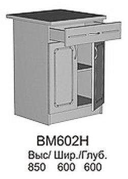 Модуль ВМ 602 Н кухни Валентинка