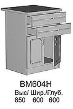 Модуль ВМ 604 Н кухни Валентинка