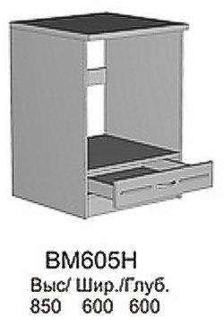 Модуль ВМ 605 Н кухни Валентинка