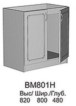 Модуль ВМ 801 Н кухни Валентинка