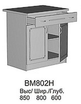 Модуль ВМ 802 Н кухни Валентинка
