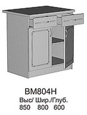 Модуль ВМ 804 Н кухни Валентинка