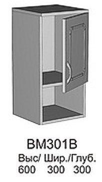 Модуль СВ 301В кухни Саванна