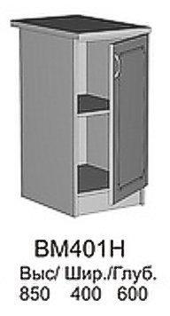 Модуль СВ 401Н кухни Саванна
