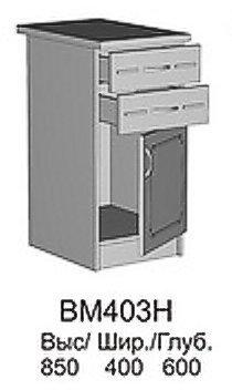 Модуль СВ 403Н кухни Саванна
