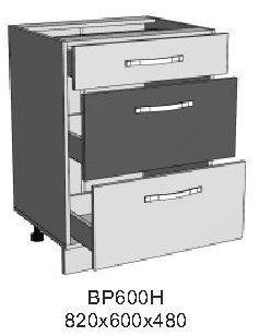 Модуль ВР 600Н кухни Верона