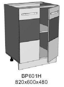 Модуль ВР 601Н кухни Верона