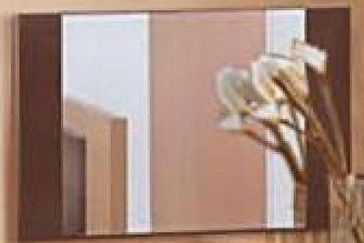 Зеркало «Наяда»