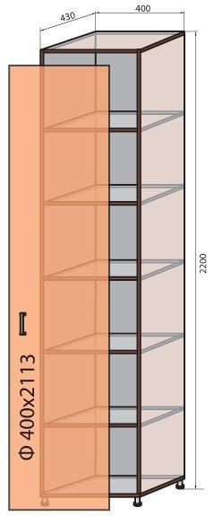 Модуль (М-11) системы Соломия