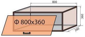 Модуль (М-8) системы Сафари