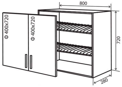 Модуль №9 вс 800-720 верх кухни «Квадро»