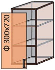 Модуль №2 в 300-720 верх кухни «МоДа»
