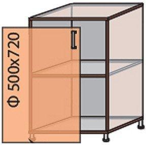 Модуль №5 н 500-820 низ кухни «Мода»